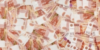 10043004-Stack-of-Russian-money-5000-rubles-banknotes-as-background-Stock-Photo.jpg - Городок